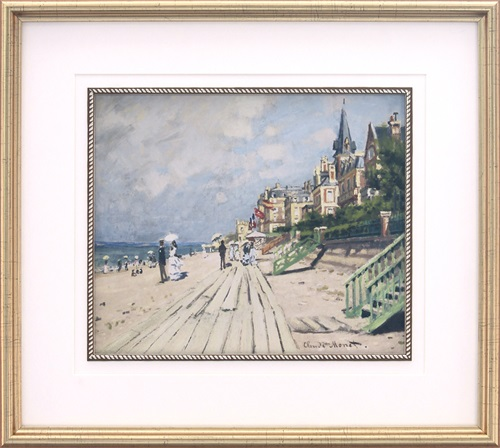 Beach At Trouville,1870