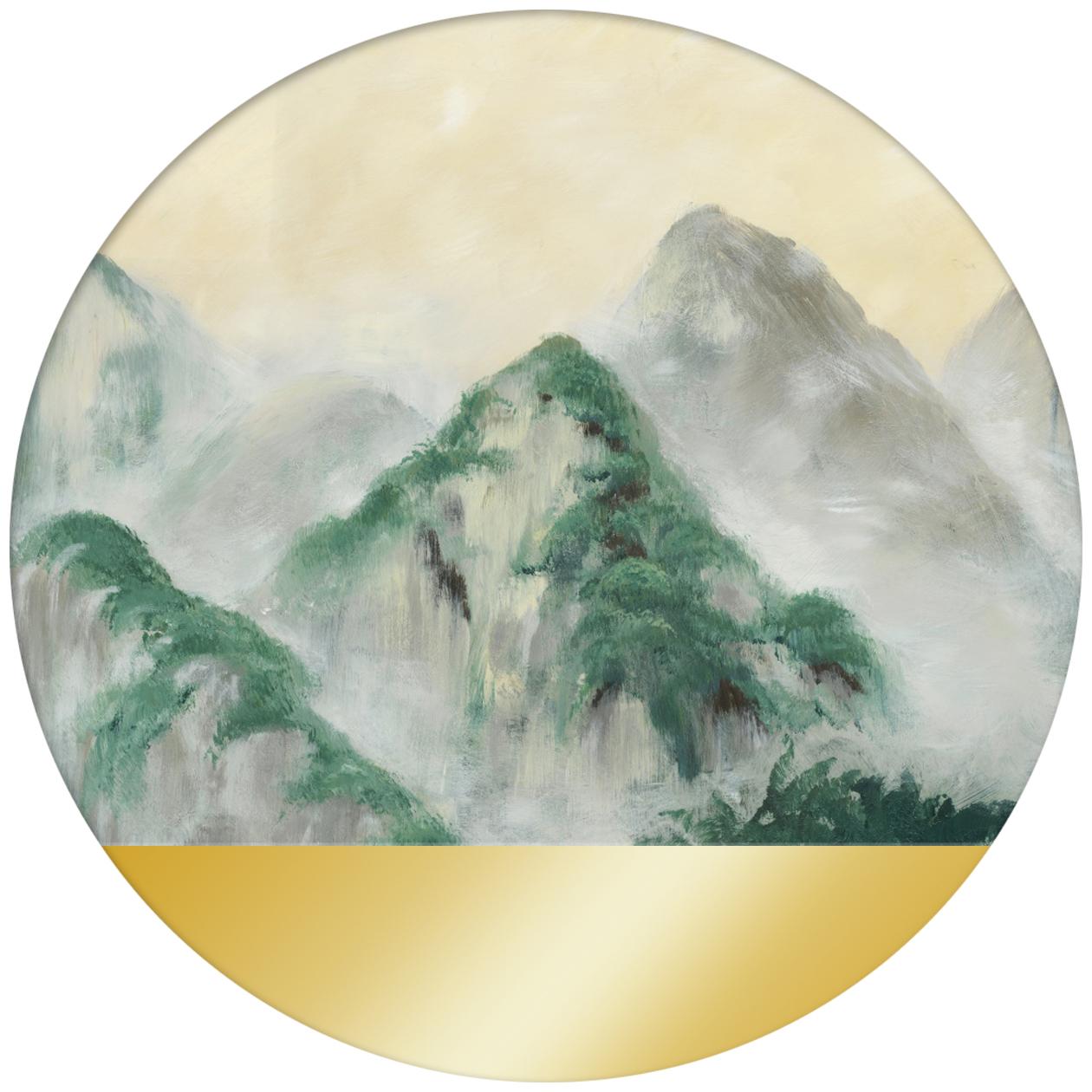 Mountain Vista V
