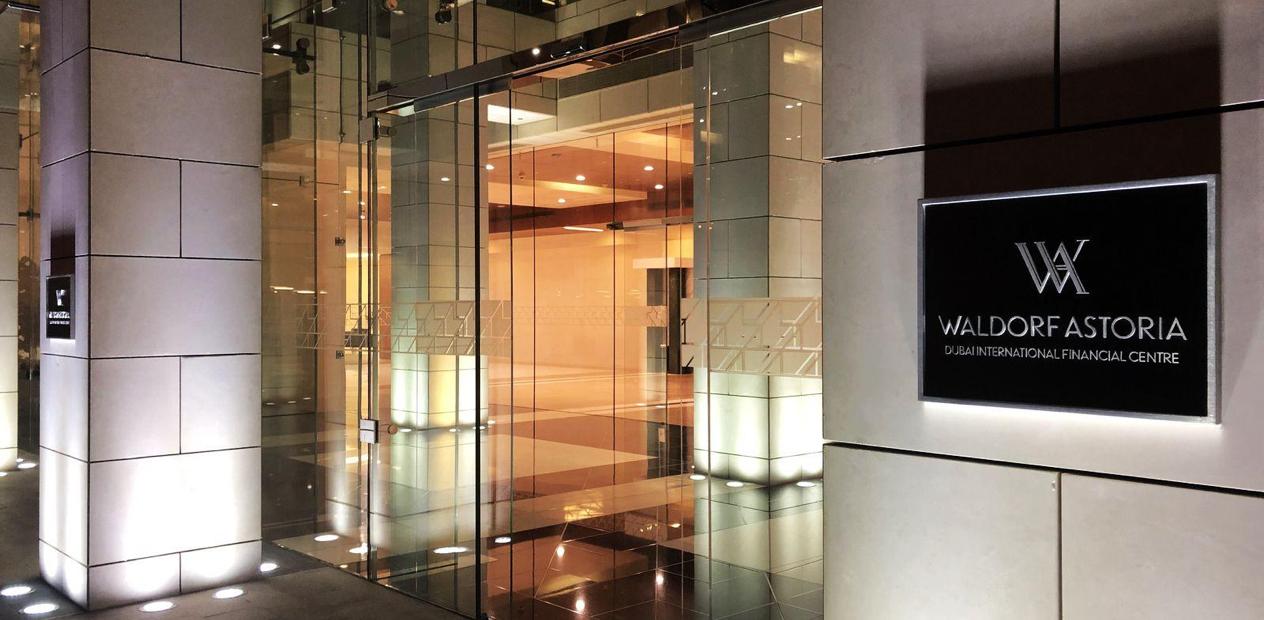 Waldorf Astoria Dubai International Financial Centre