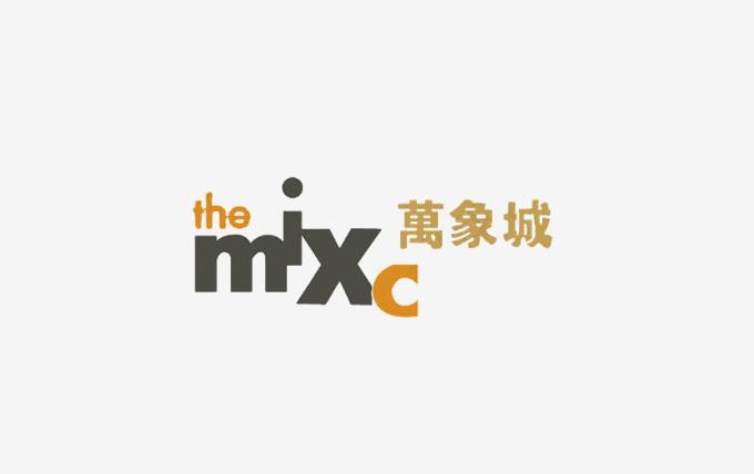 the mixc 万象城