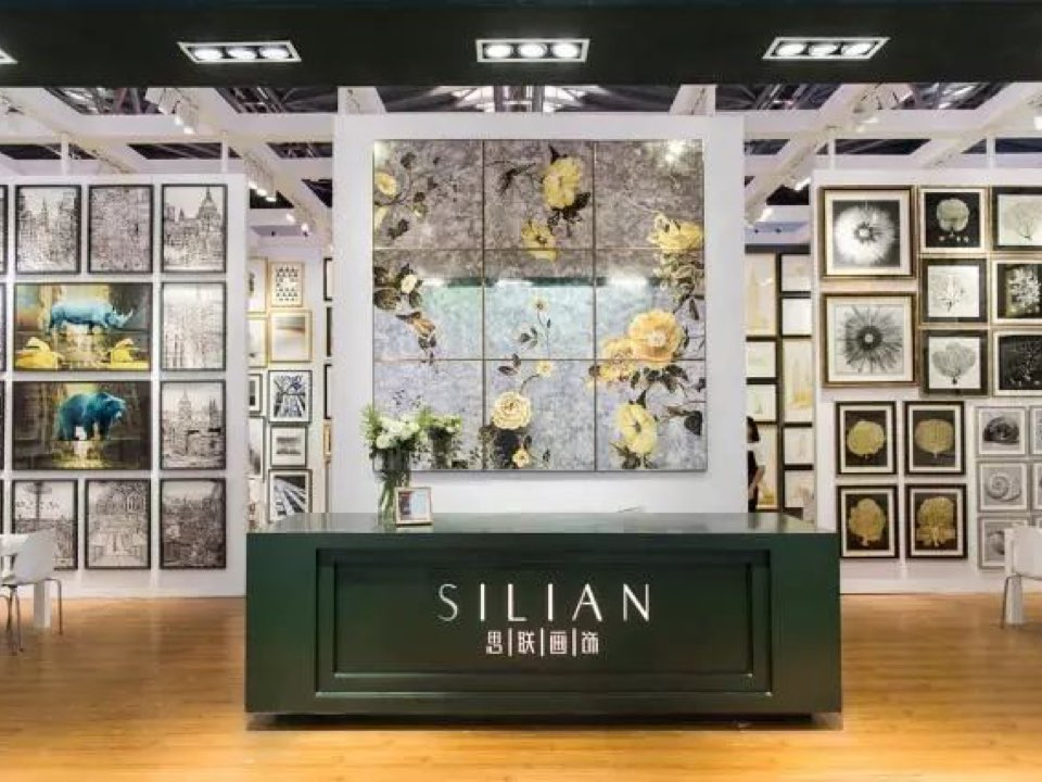 Look and Feel, Silian Art and Design<br> Debut At Maison Shanghai