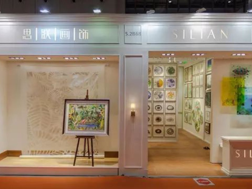 The 40th China International<br> Furniture Fair, Let You Feel The<br> Temperatur