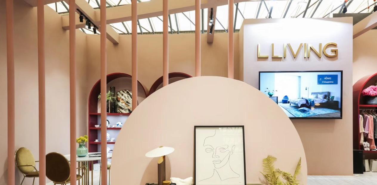 Luolai Showroom